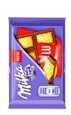 Consumible Vending Milka Lu Pocket